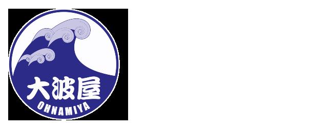 Ohnamiya
